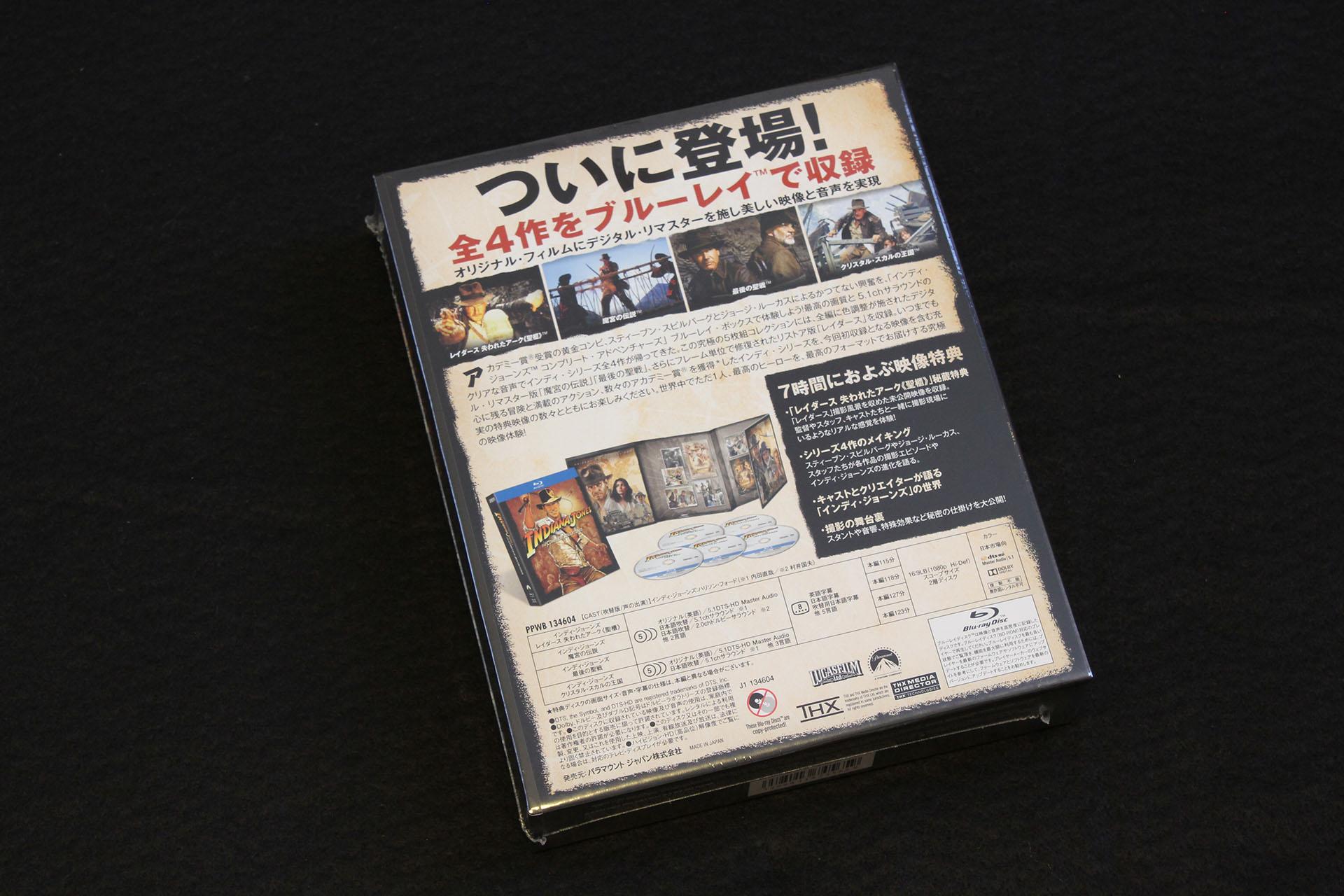 2012-09-14-INDY_BD-02.JPG