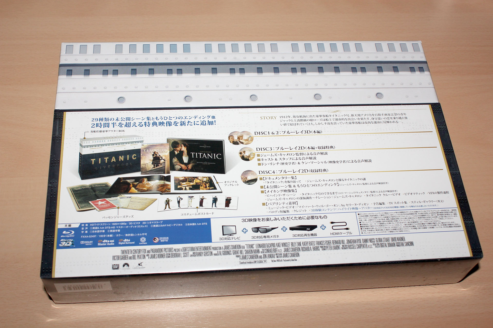 2012-09-28-TITANIC_BD-02.JPG