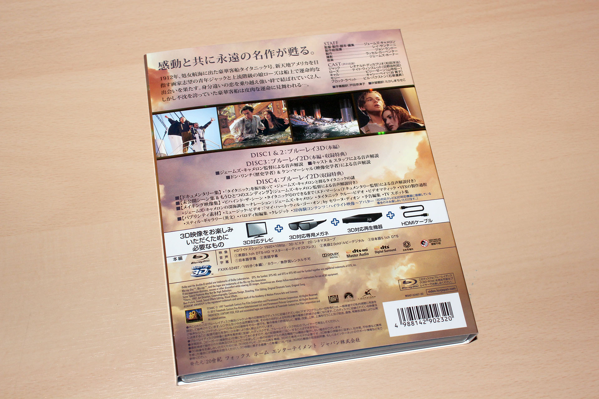 2012-09-28-TITANIC_BD-05.JPG