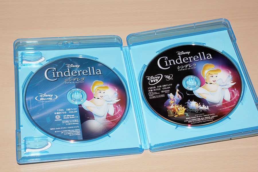 2012-10-25-CINDERELLA-BD-3.JPG