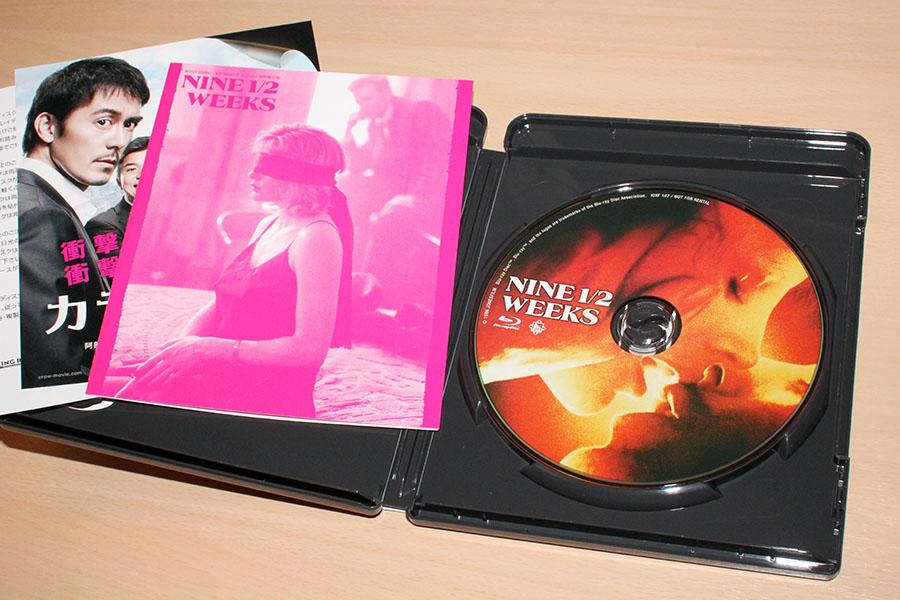 2012-11-07-ninehalfweeks-3.JPG