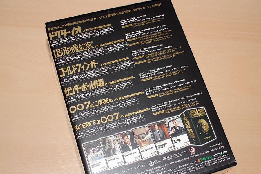 2012-11-14-007DUB-1-03.JPG