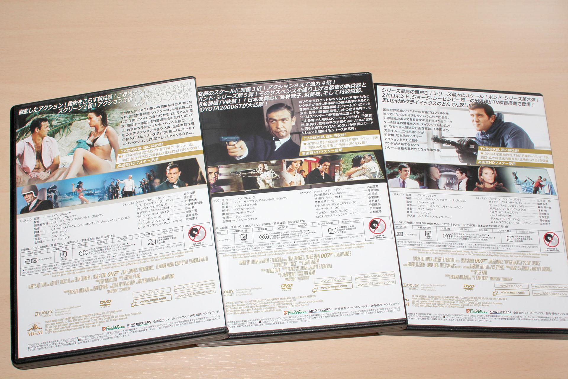 2012-11-14-007DUB-1-07.JPG