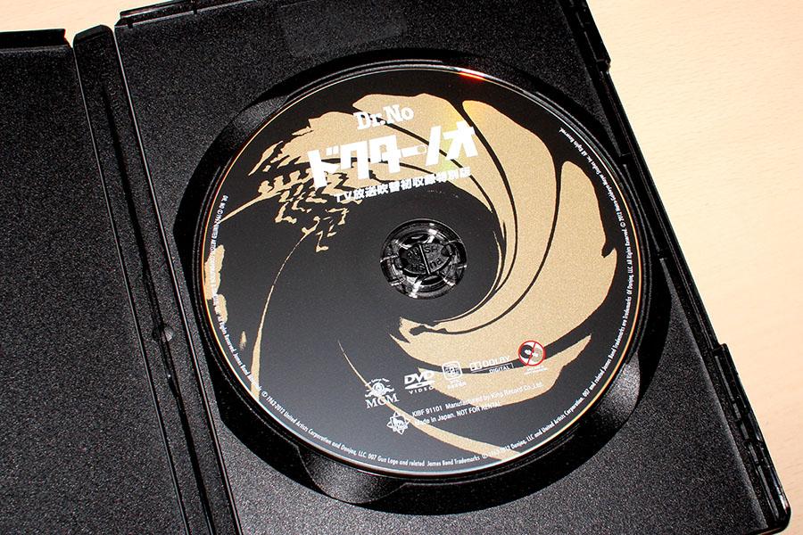 2012-11-14-007DUB-1-08.JPG