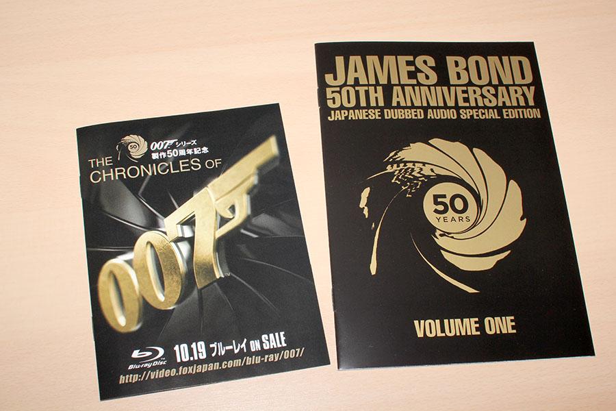 2012-11-14-007DUB-1-09.JPG