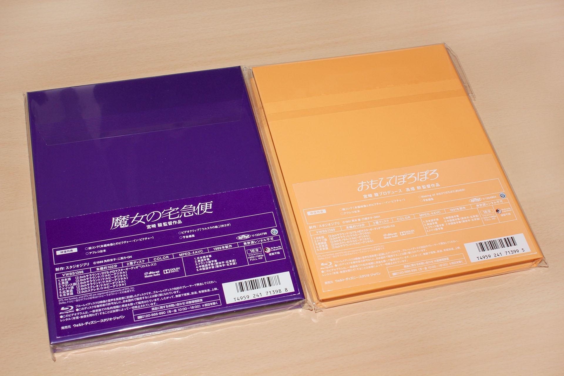 2012-12-09-KIKI_ONLY_YESTERDAY-BD-2.JPG