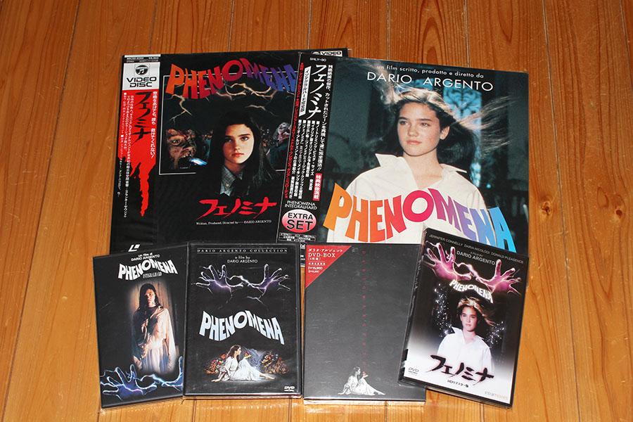 20120905-2-DOTD_BD-PHENOMENA_2012-6.JPG