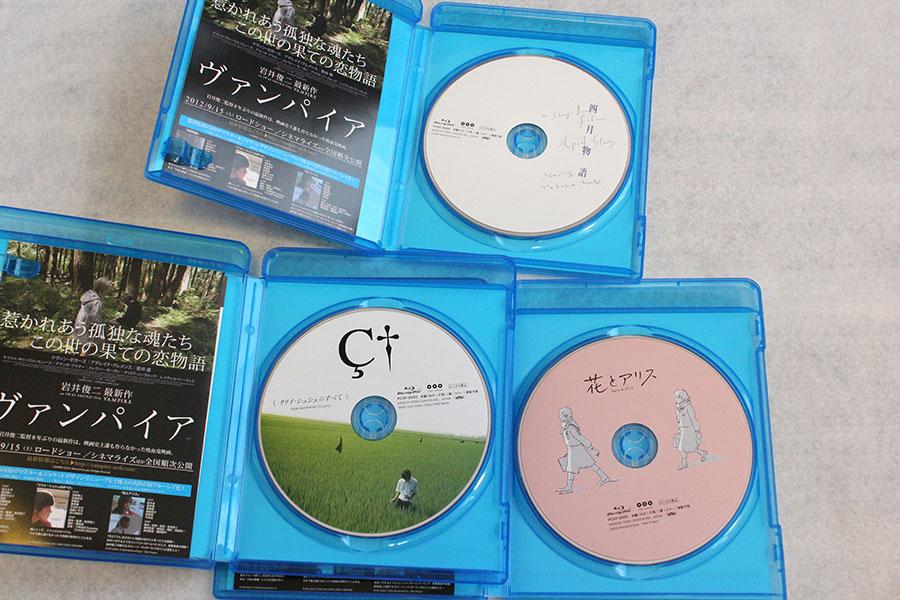 20120905-IWAI_BD_3.JPG