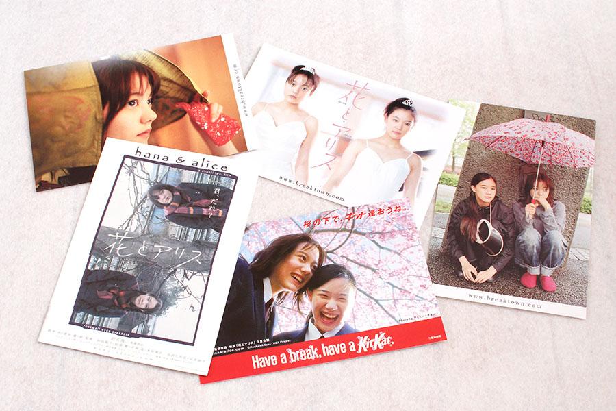 20120905-IWAI_DVD_4.JPG