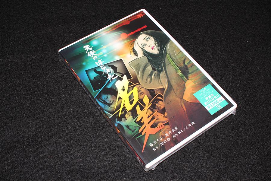 2013-03-02-Angel_Guts_2_3_4-DVD-3.JPG