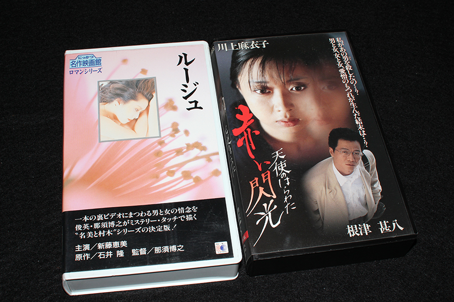 2013-03-02-Angel_Guts_2_3_4-DVD-9.JPG