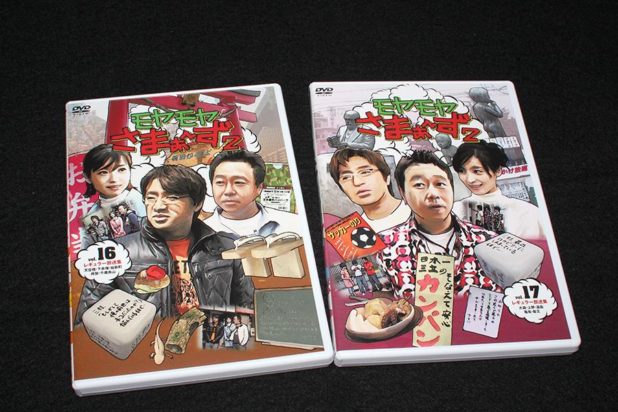 2013-03-06-MOYASAMA_DVD16_19-05.JPG