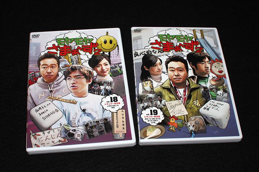2013-03-06-MOYASAMA_DVD16_19-07.JPG