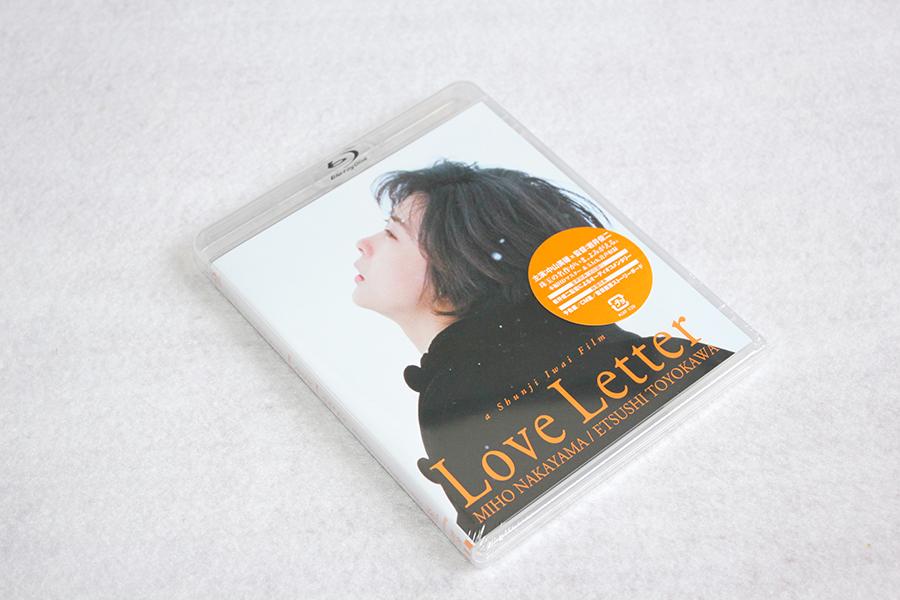 2013-04-12-Love_Letter_BD-01.JPG