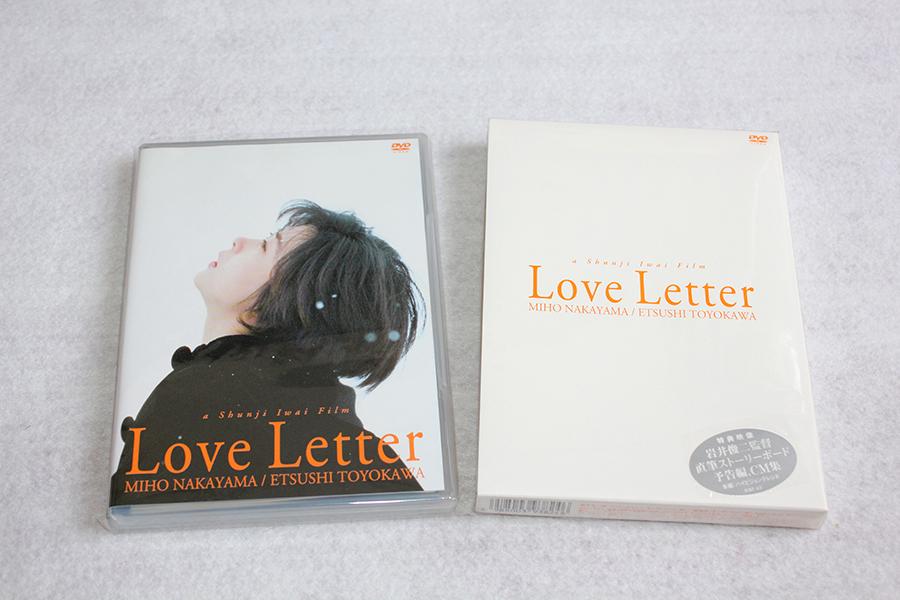 2013-04-12-Love_Letter_BD-04.JPG