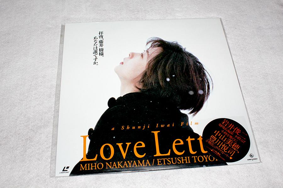 2013-04-12-Love_Letter_BD-05.JPG