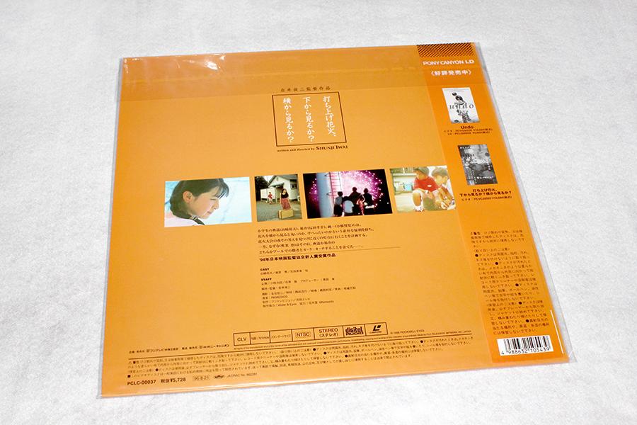 2013-04-12-Love_Letter_BD-10.JPG