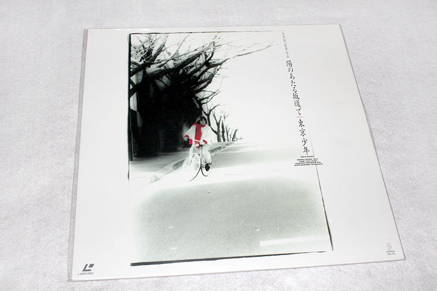 2013-04-12-Love_Letter_BD-11.JPG