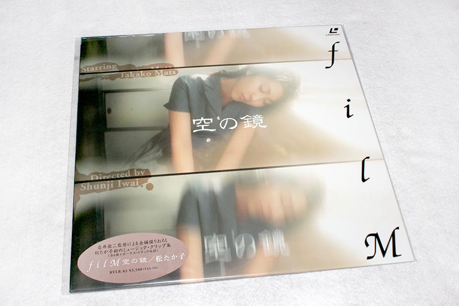 2013-04-12-Love_Letter_BD-13.JPG