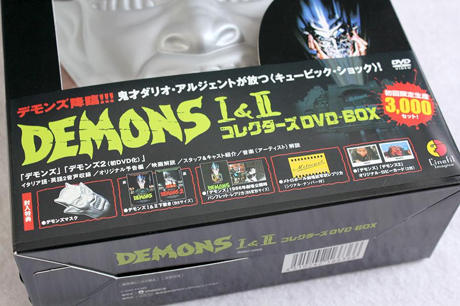 2013-04-26-DEMONS_BD-10.JPG