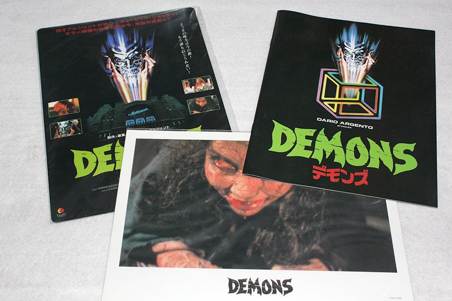 2013-04-26-DEMONS_BD-12.JPG