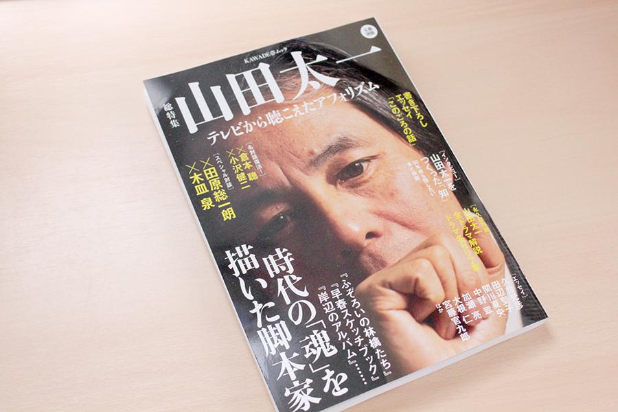 2013-05-30-YASUHIKO_GUNDAM-YAMADA-07.JPG