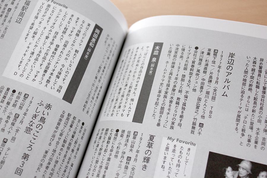2013-05-30-YASUHIKO_GUNDAM-YAMADA-12.JPG