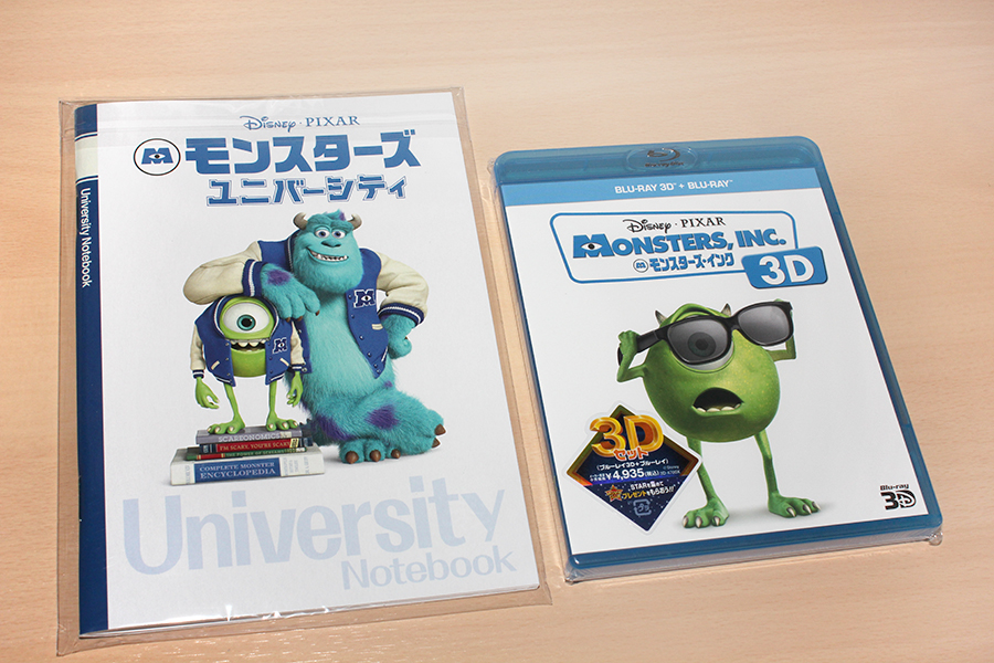 2013-06-18-MONSTERS_INC_BD3D-1.JPG