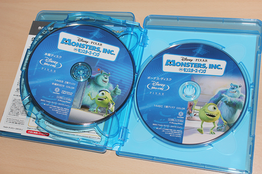 2013-06-18-MONSTERS_INC_BD3D-4.JPG