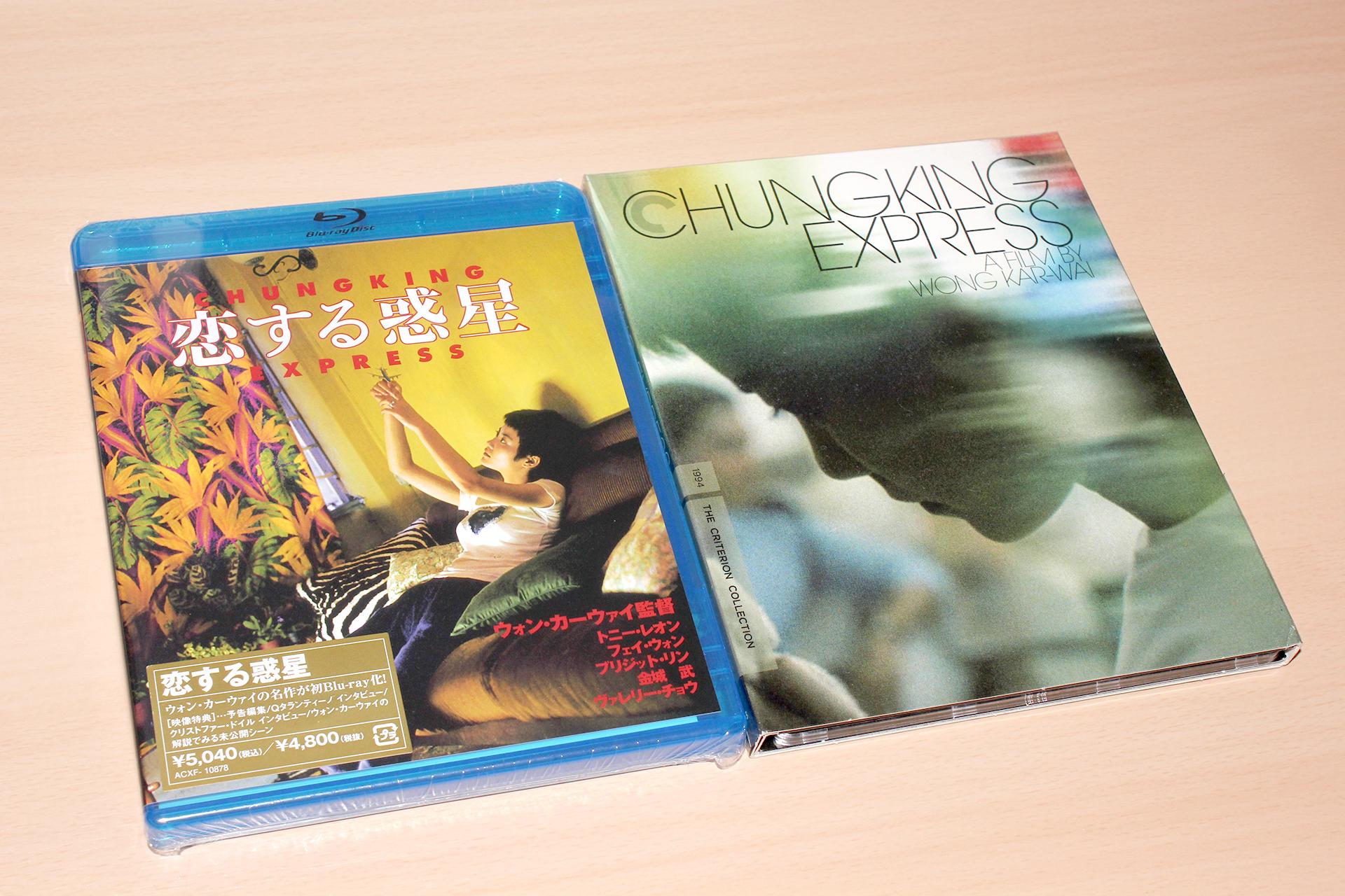 2013-08-07-Chungking_Express-1.JPG