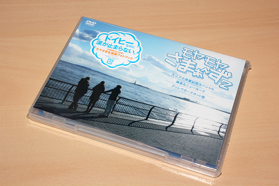 2013-09-24-MOYASAMA_OE_SP-1.JPG