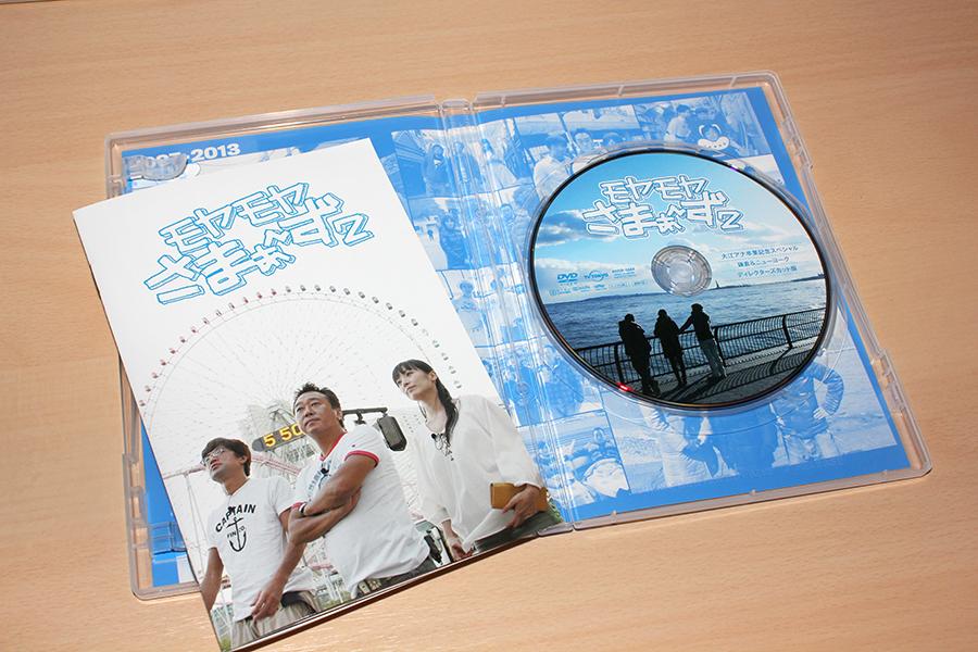 2013-09-24-MOYASAMA_OE_SP-3.JPG