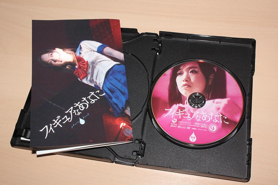 2013-10-26-FIGURE_NA_ANATA-BD-7.JPG