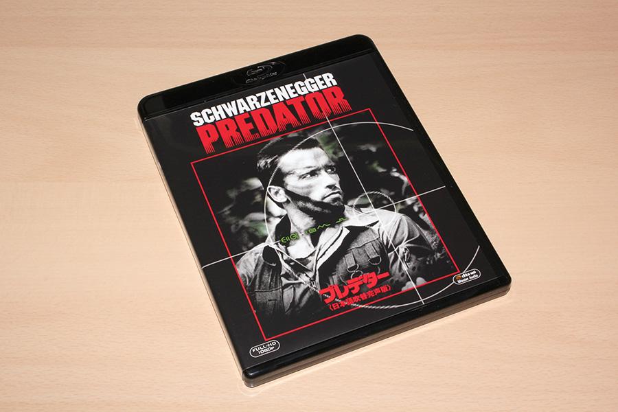 2013-12-20-PREDATOR_DUB_BD-5.JPG