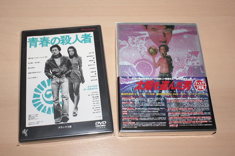 2014-02-12-YOUTH_KILLER-BD-1.JPG