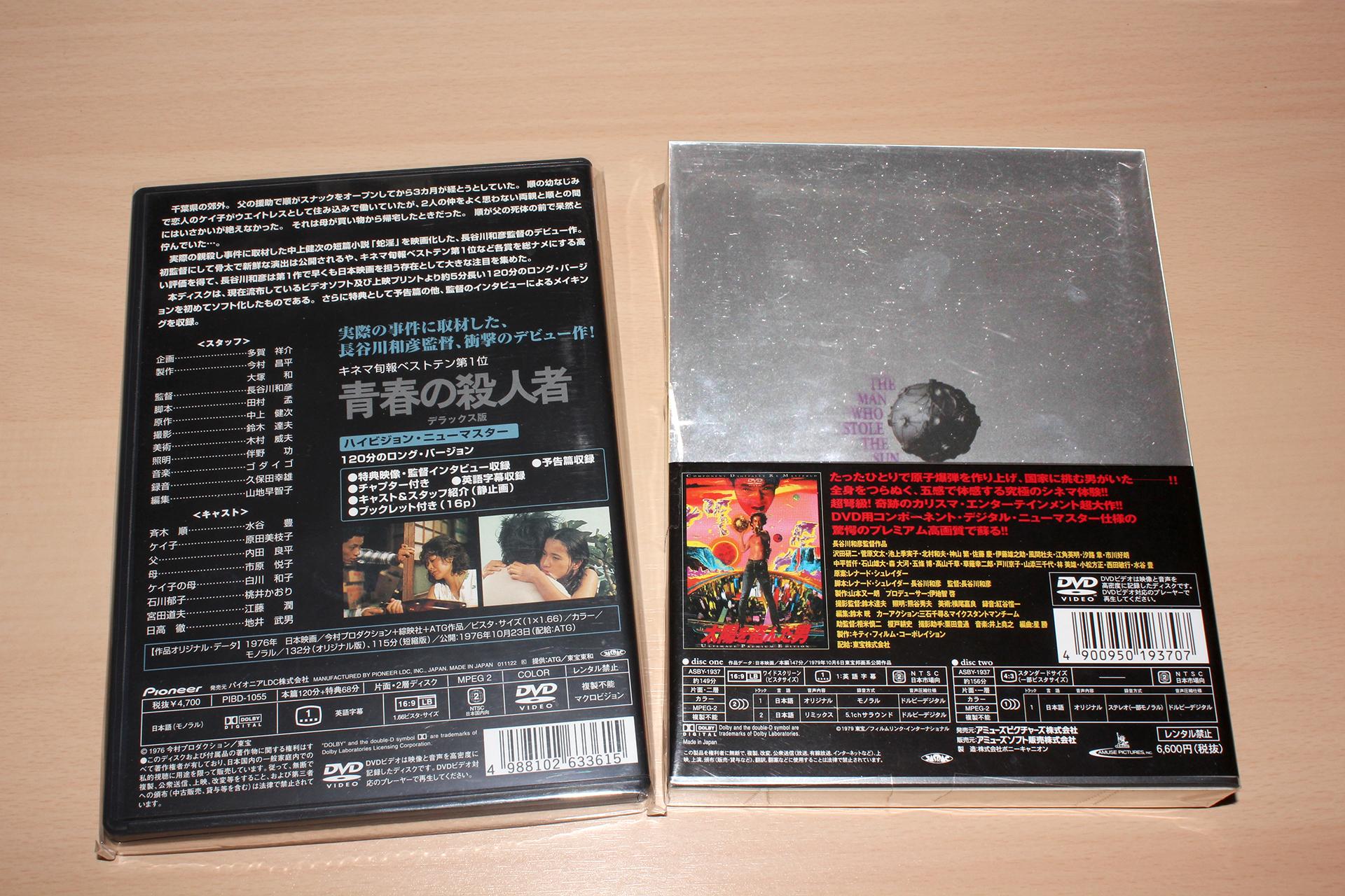 2014-02-12-YOUTH_KILLER-BD-2.JPG
