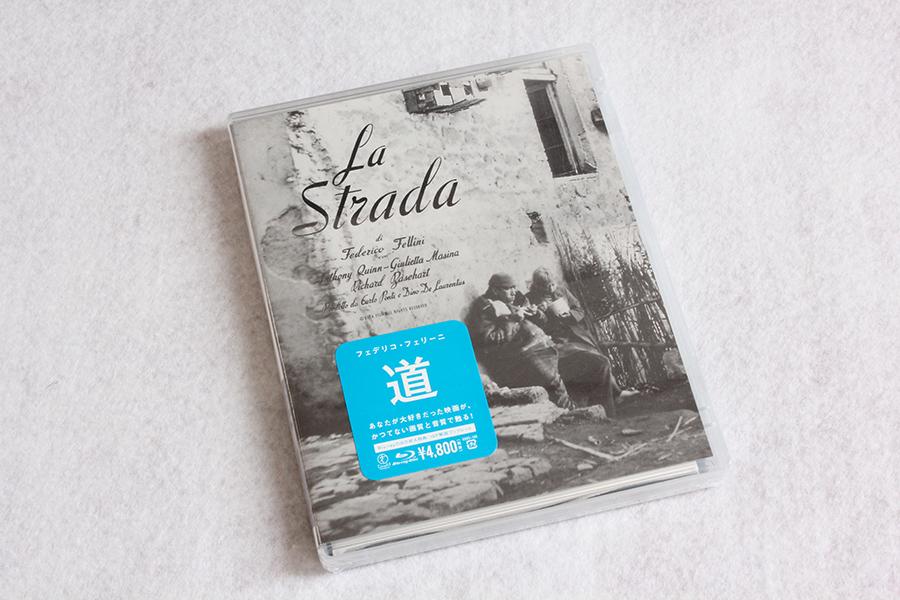 2014-03-20-LA_STRADA_BD-1.JPG