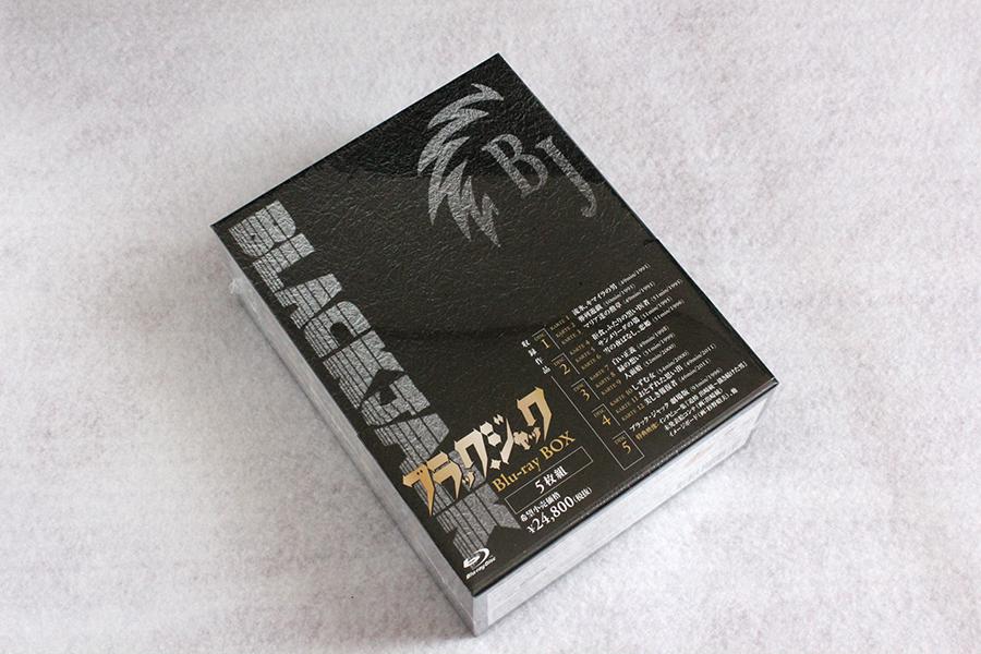 2014-04-17-BLACKJACK_BD-01.JPG