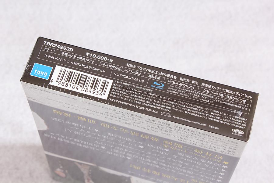 2014-05-13-NAZOTEN_BD-08.JPG