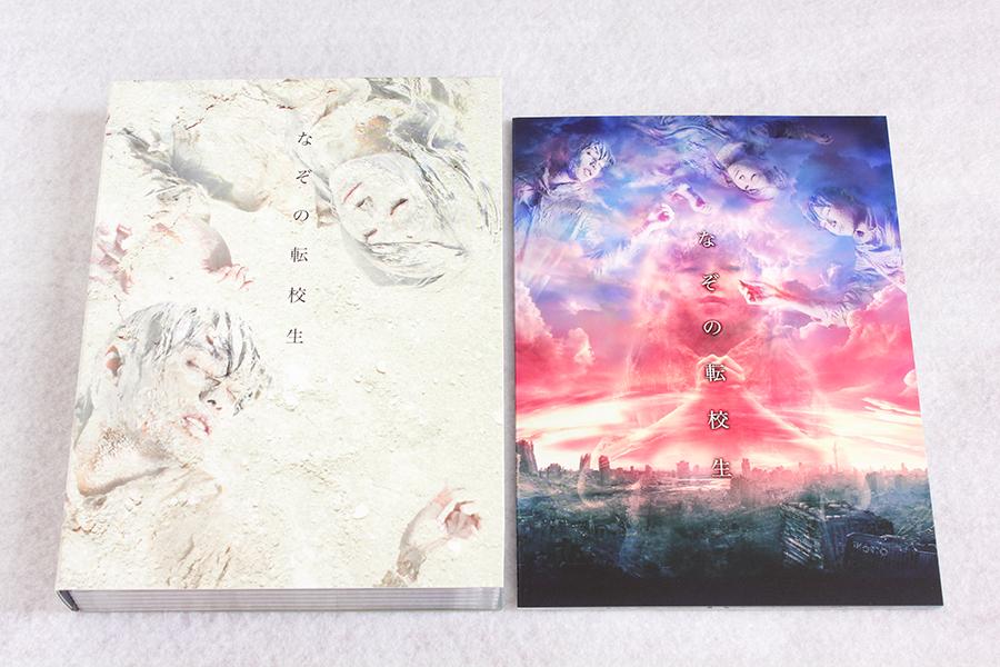 2014-05-13-NAZOTEN_BD-09.JPG