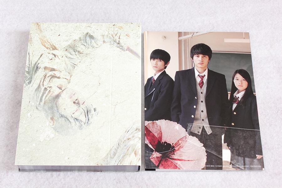 2014-05-13-NAZOTEN_BD-10.JPG
