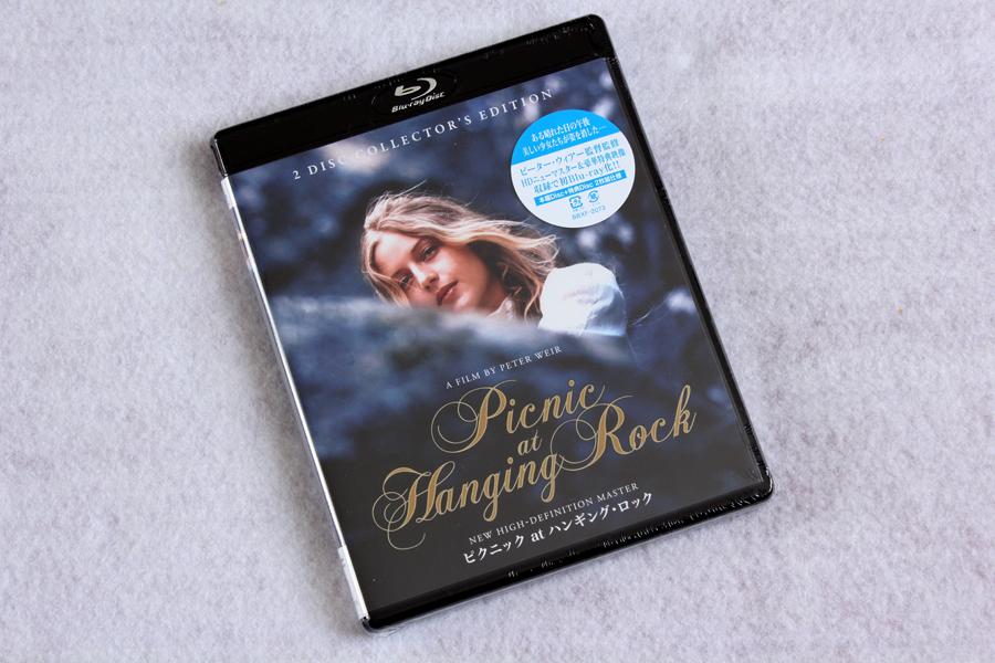 2014-08-02-P_at_HangingRock-BD-1.JPG