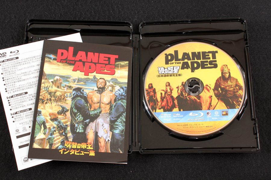 2014-09-03-Planet_of_the_Apes-DUB_BD-7.JPG
