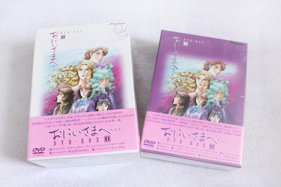 2014-09-24-ONIISAMA-OST-4.JPG