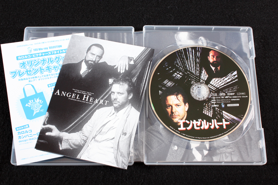 2014-10-02-ANGEL_HEART_BD-3.JPG