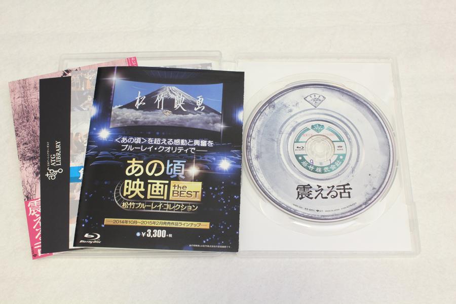 2014-12-03-IJIN_FURUERU_BD-3.JPG