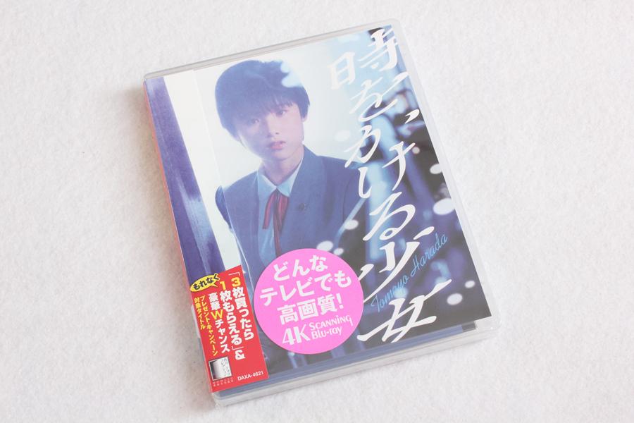 2014-12-05-TOKIKAKE_4KSCANBD-01.JPG