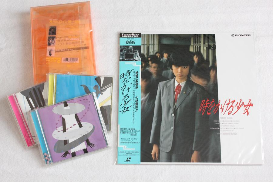 2014-12-05-TOKIKAKE_4KSCANBD-EX01.JPG