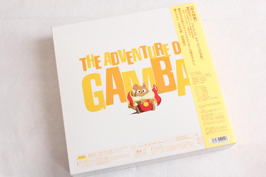 2014-12-26-GAMBA_BD-10.JPG
