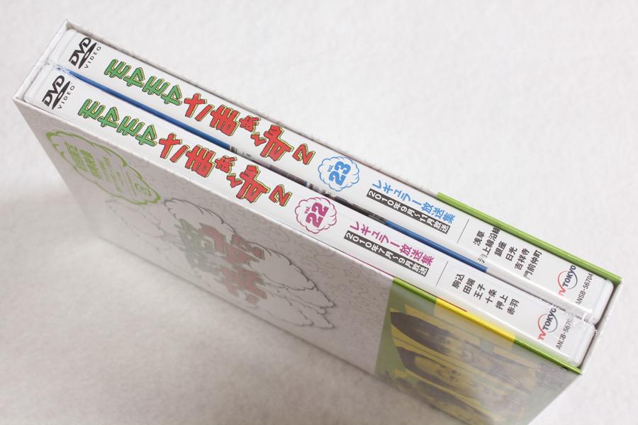 2015-02-25-MOYASAMA_DVD22_23-03.JPG
